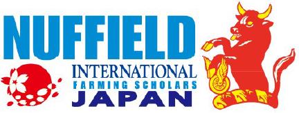 NUFFIELD INTERNATIONAL FARMING SCHOLARS JAPAN