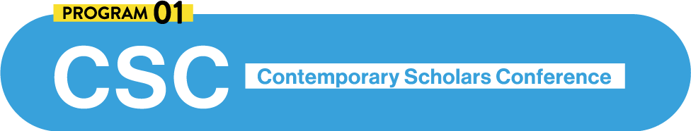 Contemporary Scholars Conference